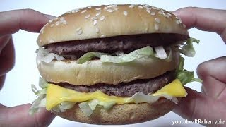 McDonald's Japan 1 - Food Straps compared to real food