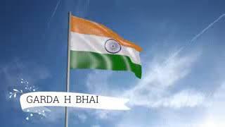 15 august special video song her ek bhartiya is video ko awashya dekhe. Jai hind jai bahart. Hindust