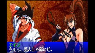 Sega Saturn Battle Arena Toshinden Remix Eiji & Desperation Moves / セガサターン 闘神伝S エイジ & 秘伝必殺技集