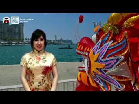 VIDEO PROMOCIONAL 2018 | DPTO CHINO