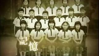 感動100照片故事影片創作比賽 CF#2 (無旁白版)