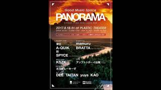 PANORAMA CD Vol.5<Japanese HIPHOP Mix> MIXED By DJ DEE