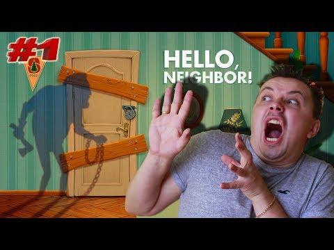 ПОБЕГ от ПРИВЕТ СОСЕД! ПРОХОЖДЕНИЕ hello neighbor! #1