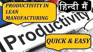 Productivity   production vs productivity   how to increase productivity?