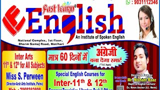 Live English Discussion. Fast Learn English