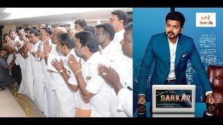 AIADMK Ministers vs Sarkar Thalapathy Vijay | Tamil Memes Troll | TN Political memes troll