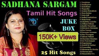 Sadhana Sargam  Jukebox  Melody Songs  Tamil Hits  Tamil Songs  Non Stop