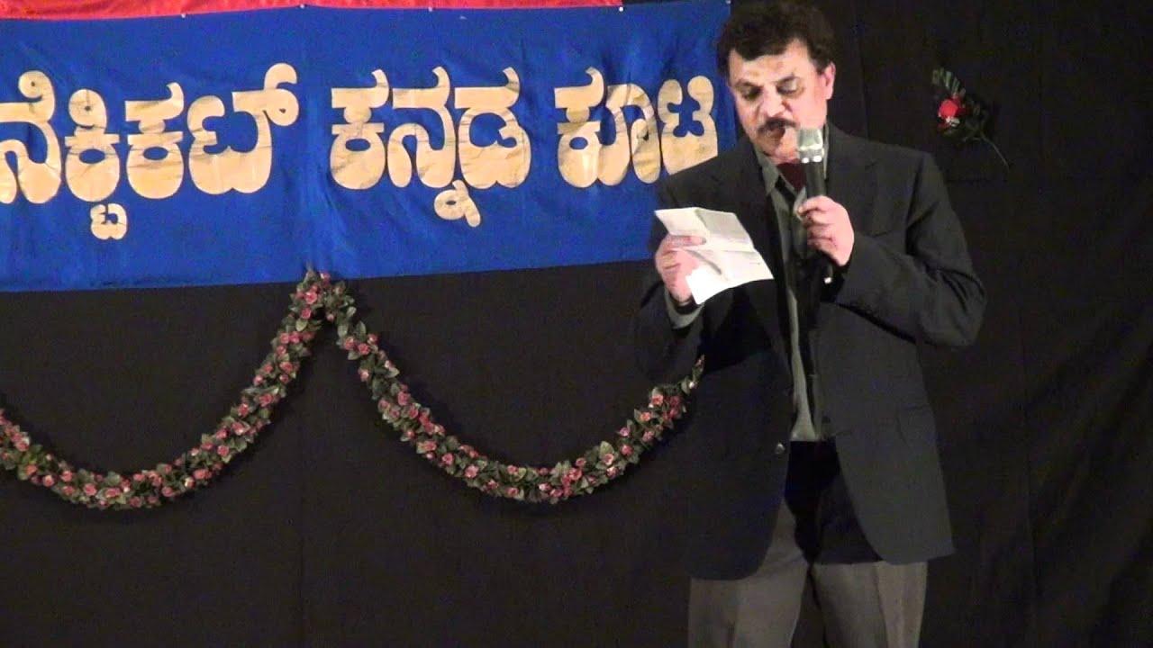 HKK 2012 Ugadi - Welcome Speech