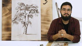 Экспресс-урок по графике «Дерево»