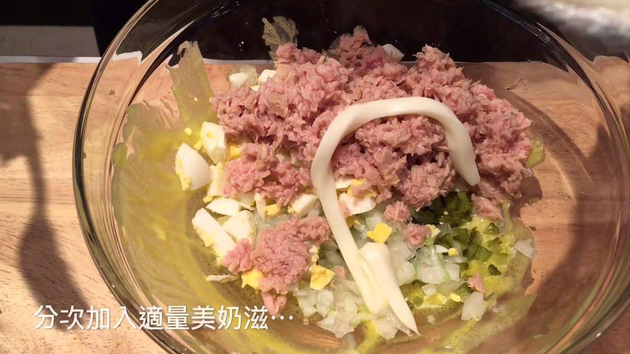 鮪魚塔塔醬   料理123 - YouTube