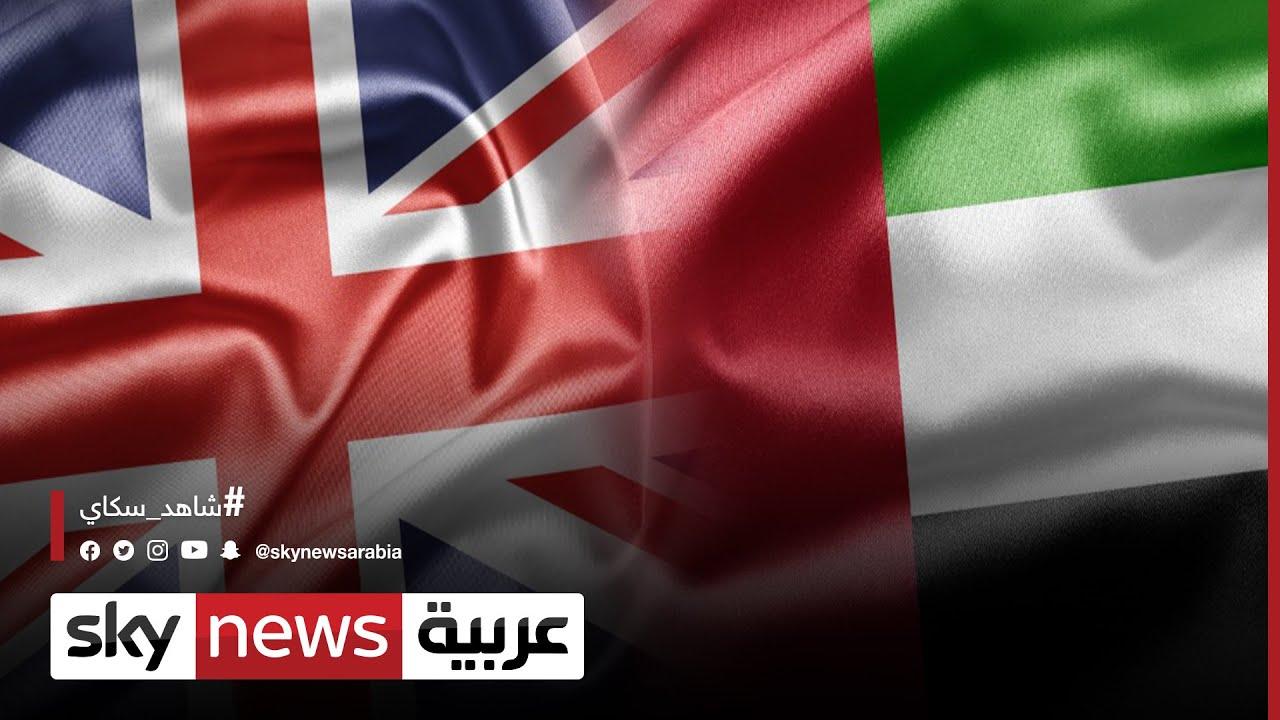 عمدة الحي المالي في لندن: الاتفاقيات بين الإمارات وبريطانيا تعزز العلاقات التجارية | #الاقتصاد  - نشر قبل 19 ساعة