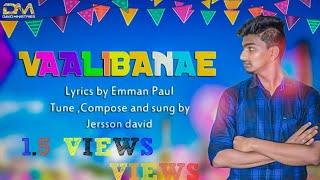 New Tamil Christmas song 2018| Vaalibanae official lyric |DM ministries