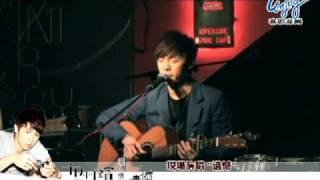 方炯鑌【壞人情歌彈唱會】- 現場演唱【遺憾】