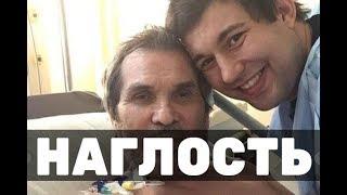 Сын Алибасова бросил отца и забрал 20 миллионов рублей! Никто такого не ожидал!