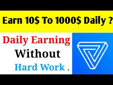 Pivot App Earning Daily 10$ to 1000$ Unlimited Earning Trick Free Bitcoin Earn