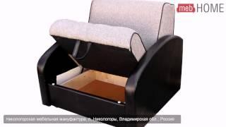 Кресло-кровать Секретсанта(Цена: 12650 руб. Материал обивки: ткань Mistik Bliss/ Sontex Black, поставщик Союз-М/Нью Лайн. Каркас: каркас кресла-кровати..., 2014-06-13T09:10:04.000Z)