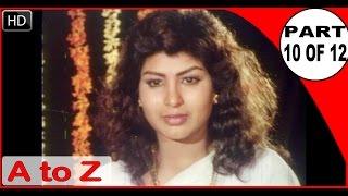 Tamil movie A To Z [Part 10]
