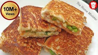 सुबह का नाश्ता हो या बच्चो का टिफ़िन मात्र ५ मिनट में तैयार नाश्ता | Easy & Quick Breakfast Sandwich