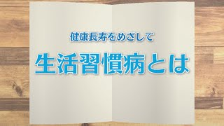 【KTN】週刊健康マガジン 2019年11月1日 放送