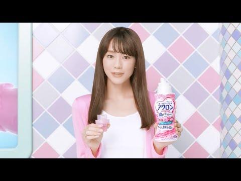 桐谷美玲、ポニーテールなど3タイプの髪型披露 ライオン『アクロン』新TVCM「まあ大変!毛玉篇」