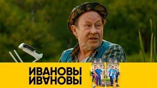Дед умеет обращаться с дроном   Ивановы-Ивановы