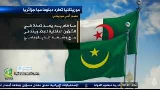 موريتانيا تطرد دبلوماسيا جزائريا بسبب وقوفه خلف مقال يسئ لعلاقتها مع المغرب - قناة الجزيرة