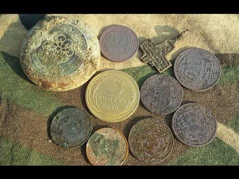 Поиск монет в полях.