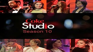 coke-studio-season-10-singer-list