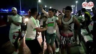 أخبار اليوم   اغرب احتفالات الجمهور الجزائرى بعد الفوز بأمم افريقيا ٢٠١٩