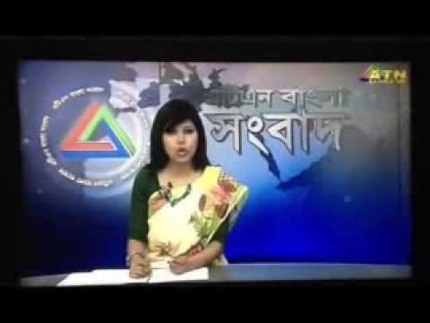 Alongkari Union Trust News ATN Bangla Europe