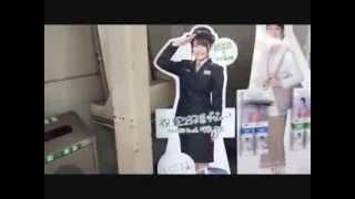 AKB48チーム神奈川×JR横浜線 新型車両導入で色々ポスターがありました!...