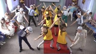 Танец  на выпускной  в стиле Оскар (Американо)  . Старшая группа детсада № 160 г. Одесса 2017.