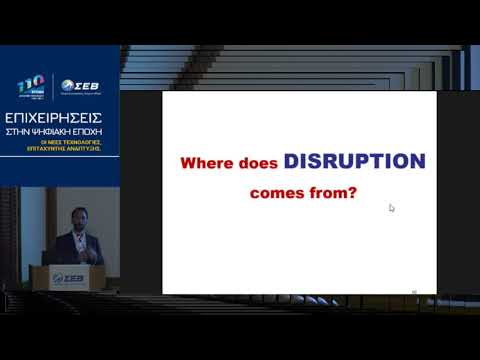 Κωστής Πάικος, e-Business Services Manager, Group Digital Banking, Eurobank