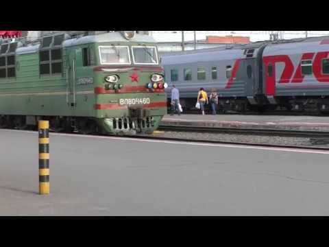 Железная дорога Вологда-Архангельск