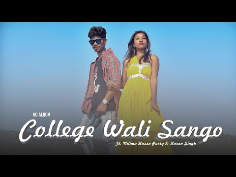 New Ho Video Song || Collage Wali Sango ||Madan Film Production|| Singer- Bp Singh & Chandni Pareya