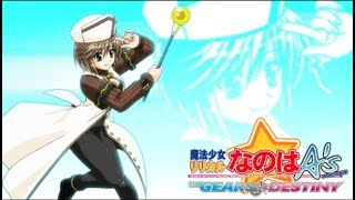 Mahou Shoujo Lyrical Nanoha A's Portable: The Gears of Destiny - Rynith's Theme