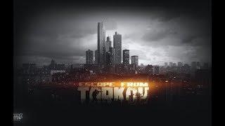 #58.  Вылазки в Тарков ...
