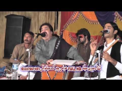 Allah meda main tan dadhi By shafa ullah khan rokhri