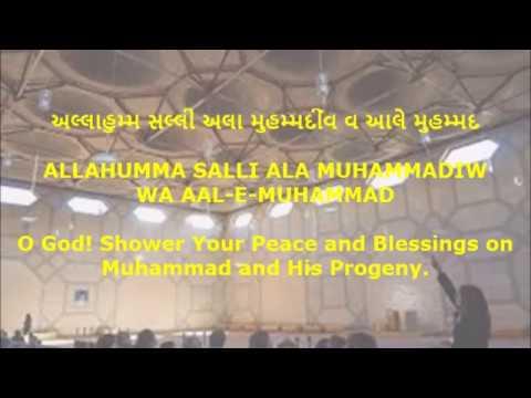 Zikar Tasbih - Offered by Shaherose Shiwani | AHOK GA