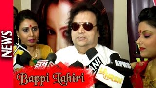 Latest Bollywood News - Bappi Lahiri Attends Saraswati Pooja - Bollywood Gossip 2015