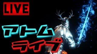 【ダークソウル3】ハイスピード対戦アクションゲーム【Fight Club】