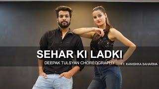 Sheher Ki Ladki | Dance | Deepak Tulsyan Choreography | ft. Kanishka Talent Hub | Badshah