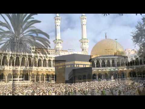 القرآن الكريم : سورة البقرة Quran Translation -Ajmy: Al-Baqarah : 2