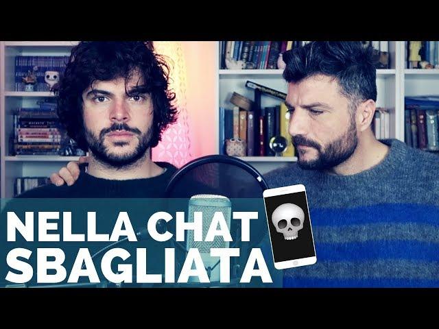 MESSAGGI MANDATI NELLA CHAT SBAGLIATA | Vita Buttata - Guglielmo e Luigi