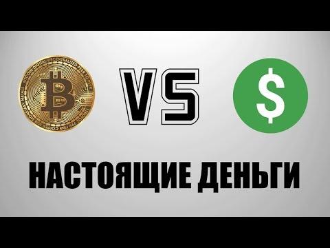 Эквивалент денег в казино