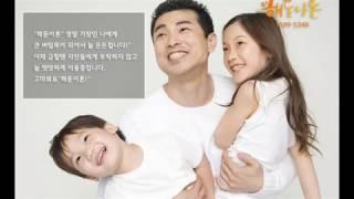 """해돋이론  종합대출 """"해돋이론""""검색"""