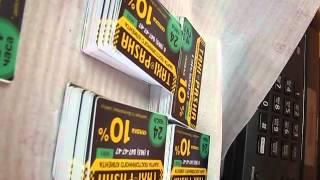 Смотреть видео где заказать изготовление пластиковых карт