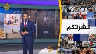 🇾🇪 وجهات نظر مختلفة بشأن مآلات الوضع في اليمن بعد الانقلاب على الشرعية
