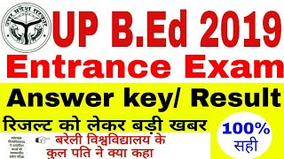 Up bed entrance result 2019