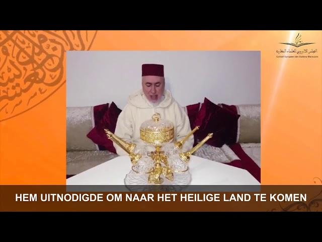 بيان حكم دفن أموات المسلمين في بلدان الإقامة
